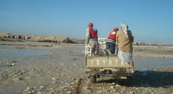 Iraq  – Floods Increase Landmine Threat in Diyala