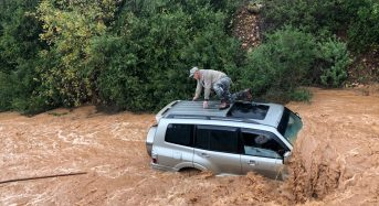 Israel – More Flash Floods After Almost 100mm of Rain in 24 Hours