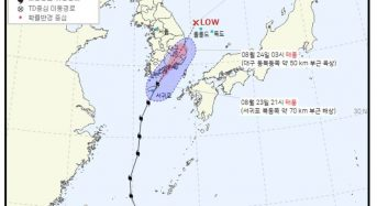 South Korea – Typhoon Omais Dumps 98mm of Rain in 1 Hour