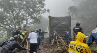 India – 1 Dead, Several Reported Missing After Floods in Maharashtra